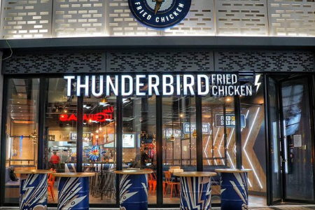 Thunderbird Fried Chicken